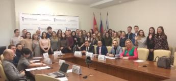 16 марта в Челябинске состоялось первое заседание дискуссионного клуба «Голос молодежи России»