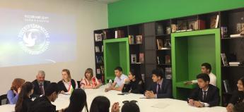 Молодежь Евразии: социальная справедливость, сотрудничество и мир