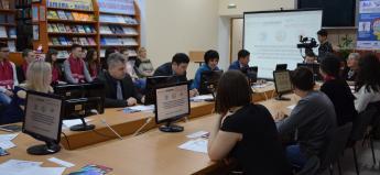 Международная дискуссионная площадка в Костанае показала актуальность евразийской интеграции