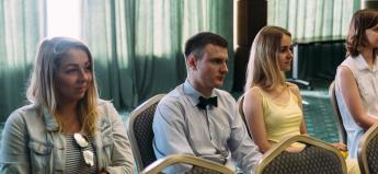 Молодежные лидеры Южного Урала изучают потенциал евразийской интеграции