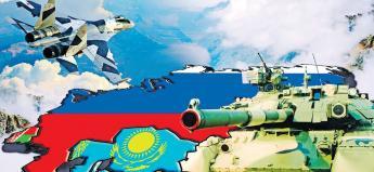 В Челябинске эксперты обсудят пути повышения безопасности на пространстве Центральной Азии