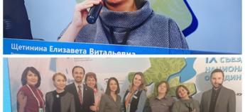 7 декабря 2020 года руководитель Центра мониторинга социальных сетей, Елизавета Щетинина, выступила с докладом о роли...