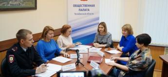 Безопасность детей и подростков обсудили в Общественной палате Челябинской области