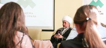 В Челябинской области обсудили борьбу с экстремизмом