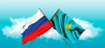 Культурный диалог России и Казахстана в глобальном мире: взгляд молодых