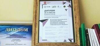 """Сайт """"resurs-center.ru"""" стал лауреатом конкурса Правительства Челябинской области!"""