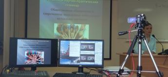 """Руководитель """"Киберлаборатории по вопросам медиабезопасности"""" приняла участие в научно-практическом семинаре..."""