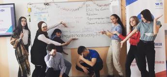 Вопросы медиабезопасности обсудили в рамках презентации проекта «Медиашкола для подростков MediaTeen»
