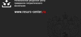 Конкурс «Лучший Интернет-ресурс Челябинской области-2016». Поддержите наш проект!
