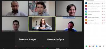 В рамках онлайн-совещания специалисты обсудили актуальные вопросы деятельности центров мониторинга и аналитики