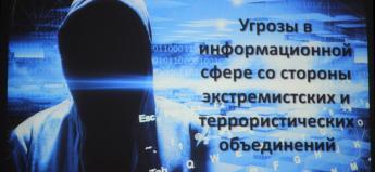 В ЧГИК состоялся круглый стол по вопросам духовной безопасности человека в современном мире