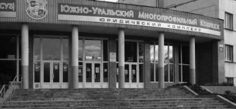 В Южно-Уральском многопрофильном колледже состоится цикл лекция по вопросам медиабезопасности